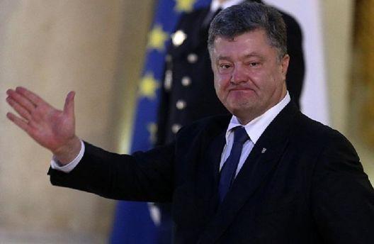 Джамала новости на украине
