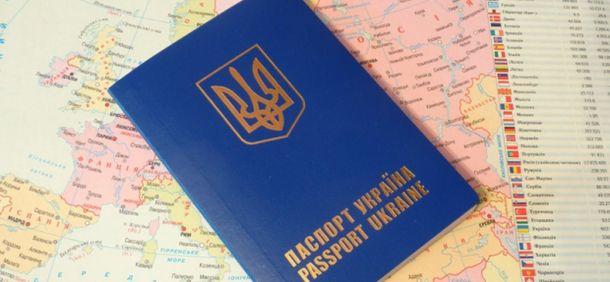 Для украинцев откроют границы более 35 стран