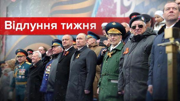 Владимир Путин и Игорь Додон на параде Победы в Москве