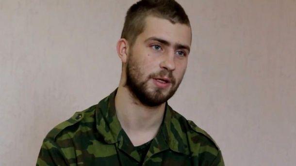 Военный ВСУ, который сдался в плен боевиков