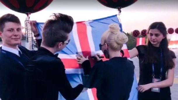 Участница Евровидения 2017 из Исландии