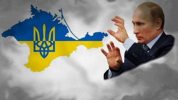 Крымское турне украинских чиновников