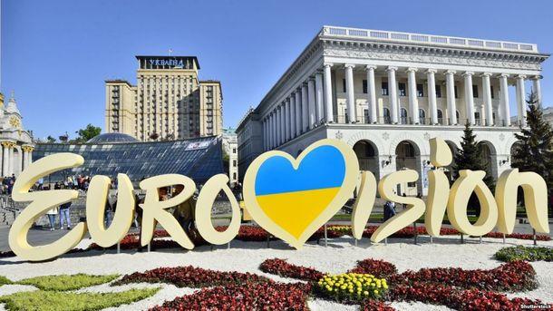 Євробачення-2017 у Києві