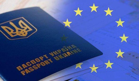 Брюссель разработал механизм приостановления