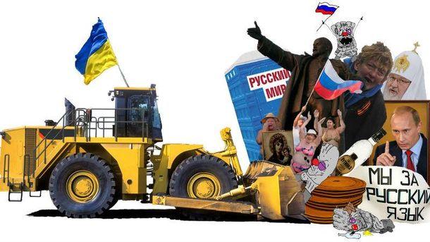 Сепаратизм (Иллюстрация)