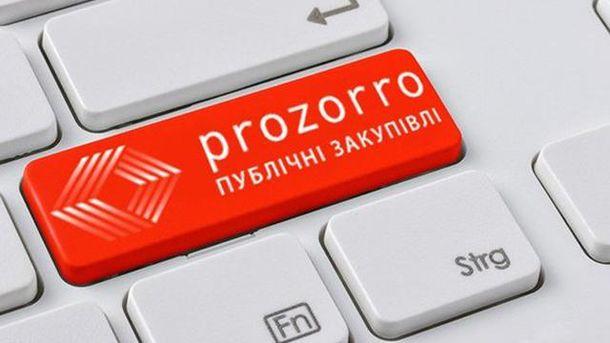 Депутаты против ProZorro