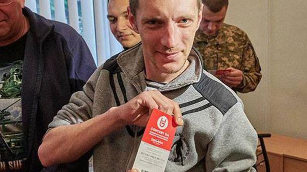 Поранені бійці АТО з квитками на Євробачення