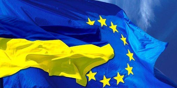 День Європи на Донбасі скасовано