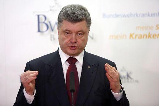 Петро Порошенко прогнозує, що в НБУ з'явиться новий голова до середини літа