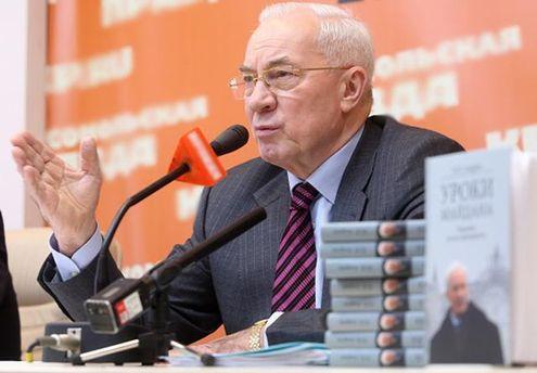 Микола Азаров був одним з організаторів мітингів за створення