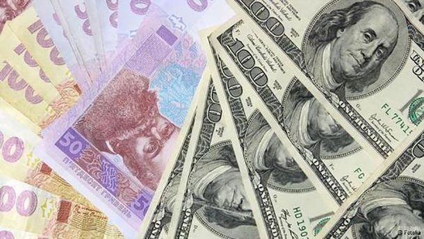 Чи зміниться курс валют після призначення глави НБУ?