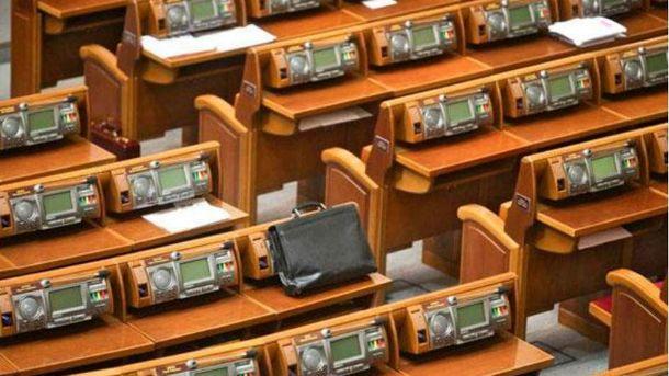 Депутаты регулярно пропускают голосования