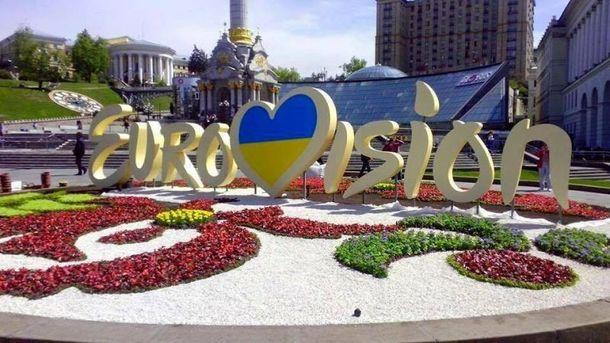 Украине не удалось использовать Евровидение-2017 в свою пользу