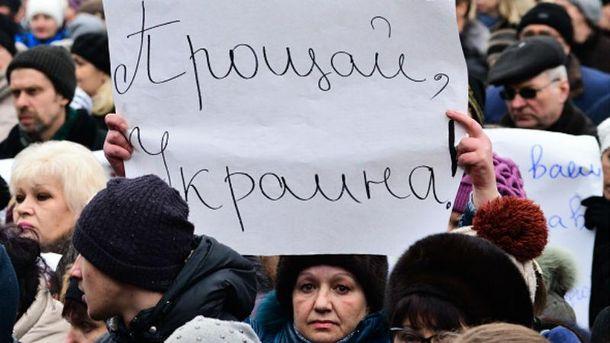 Сепаратистский митинг в Донецке
