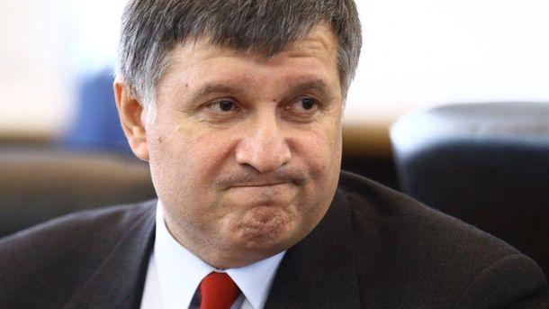 Арсен Аваков, по мнению Шевчука,