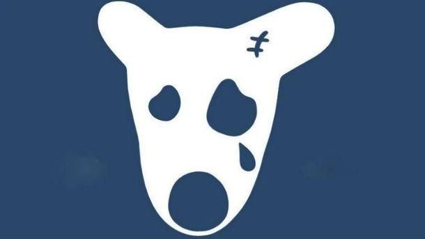 Украинцам запретили доступ ксоцсетям «ВКонтакте» и«Одноклассники»