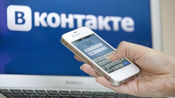 """Не """"ВКонтакте"""" единым: против кого Украина ввела или продлила санкции"""
