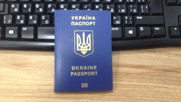 Більшість паспортних центрів не працює по всій Україні