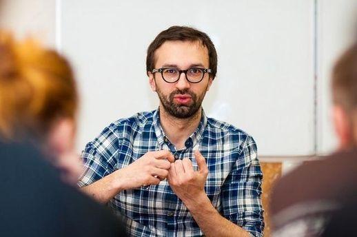 Лещенко розкритикував Порошенка за заборону