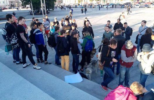 В Харькове протестуют против запрета