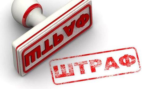 Провайдери платитимуть штрафи заневиконання указу про заборону сайтівРФ