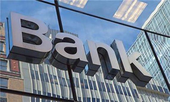 В Украине есть десятки проблемных банков