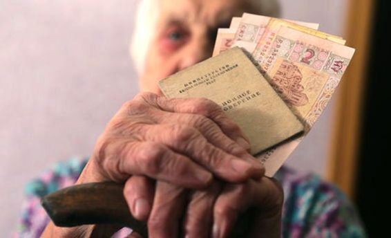 Стало відомо, для кого з українців зросте пенсійний вік