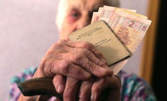 Стало известно, кому из украинцев возрастет пенсионный возраст