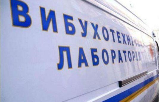 Заявление о бомбе в суде в Ровно