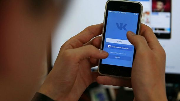 В Украине начали блокировать российские соцсети