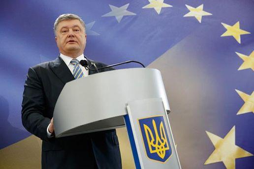 Петро Порошенко прокоментував офіційне підписання безвізу