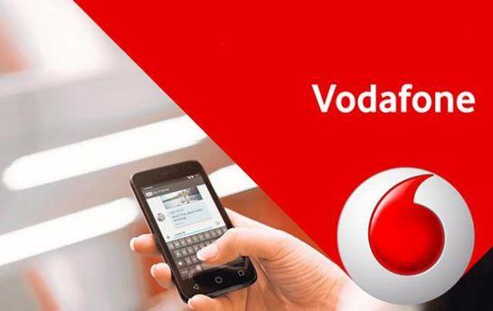 Vodafone заблокировал доступ к