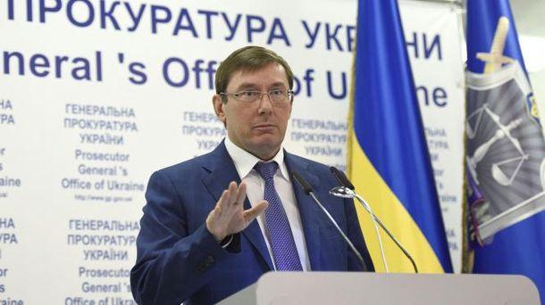 Юрий Луценко и его миллиарды прокуратуры