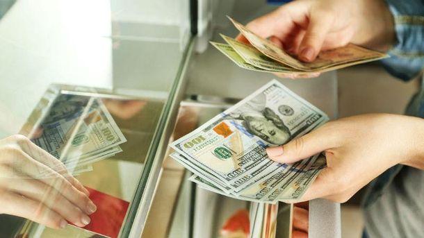 Курс валют на 18 травня
