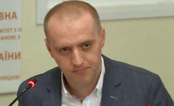 Коррупционное дело №1 в Украине