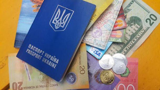 Сколько нужно денег после подписания безвиза для Украины для путешествий в страны ЕС