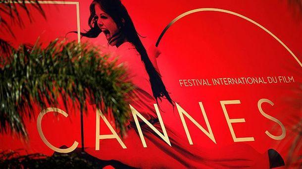 70 Каннский кинофестиваль