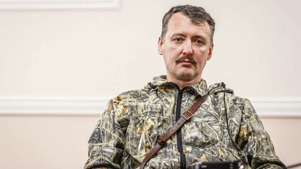 Бойовик Ігор Стрєлков-Гіркін