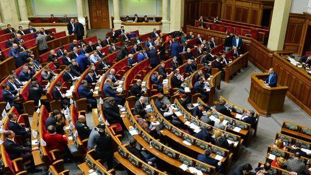 Верховна Рада провалила рішення щодо санкції проти Януковича та компанії