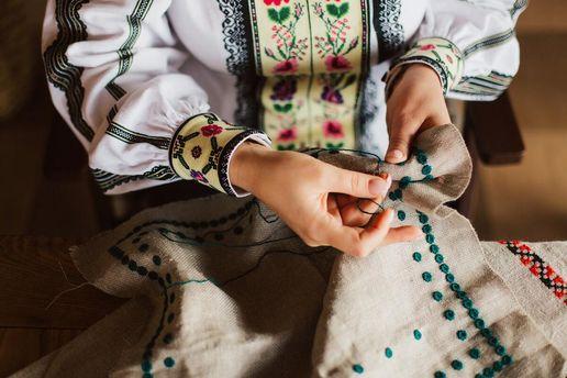 День вышиванки 2017 в Украине
