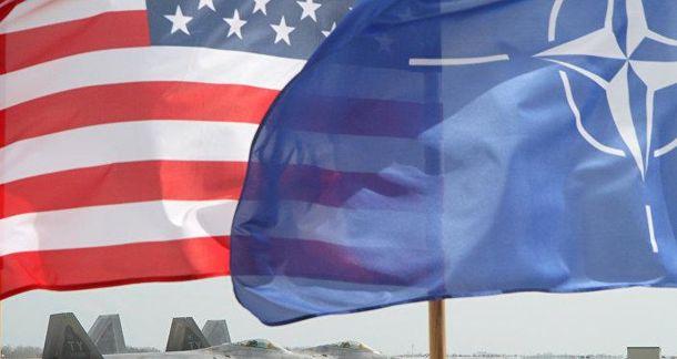 США потеряет свой вес, а Европа останется без надежного зонта?