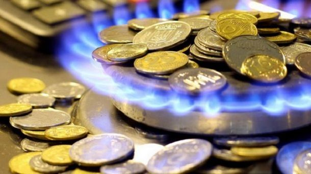 Тарифи на газ у Києві зросли