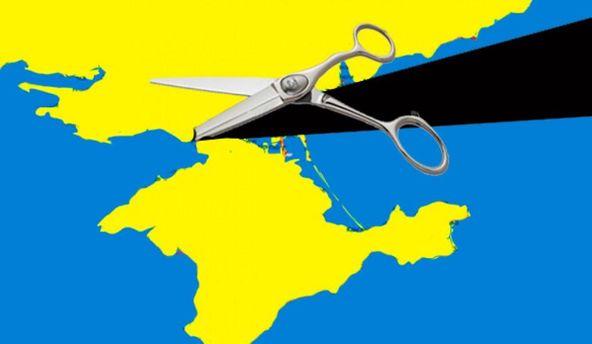 Чи боротиметься влада за Крим?