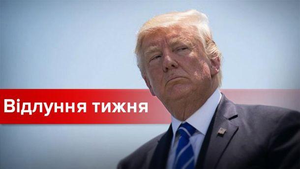 Трамп продовжує провокувати гучні політичні скандали