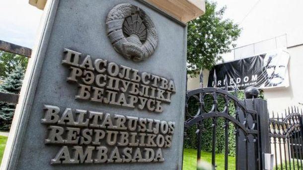 Посольство Білорусі в Литві