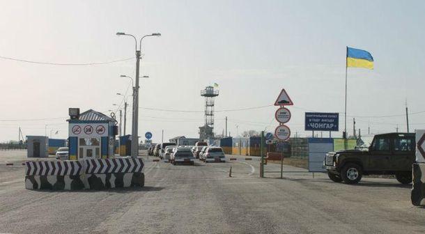 Уменьшение пассажиропотока с оккупированным Крымом