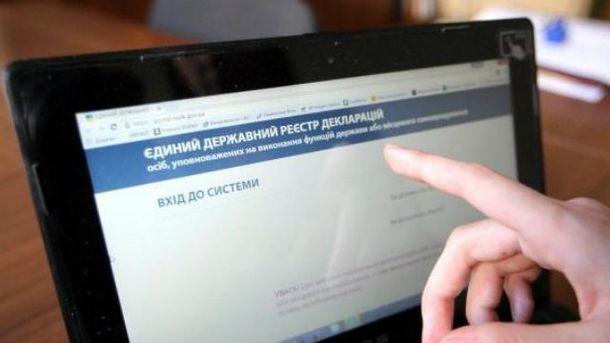 Заборона російських сайтів торкнулась й українських чиновників