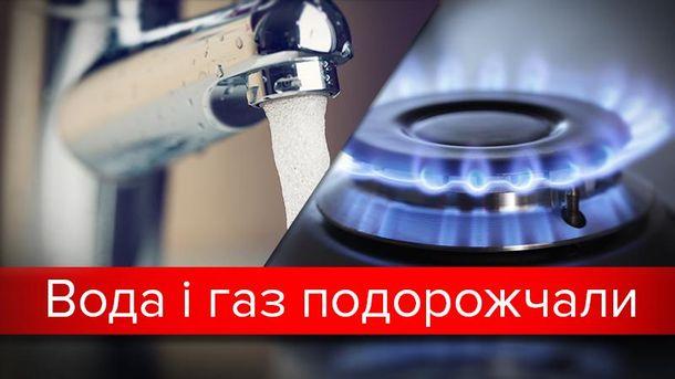 Комунальні послуги в Україні продовжують рости