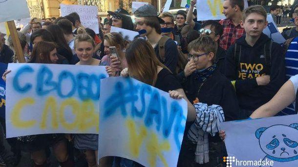 Школярі та студенти протестують проти заборони