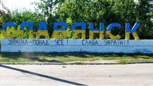 В соцсетях сравнили Славянск в оккупации и теперь: изменения впечатляют